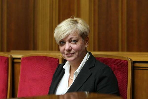 Гонтарева: Япредложила президенту несколько кандидатур насвою должность