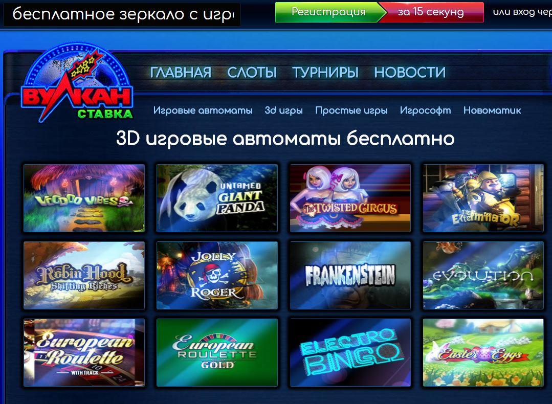 velkam-casino.com зеркало