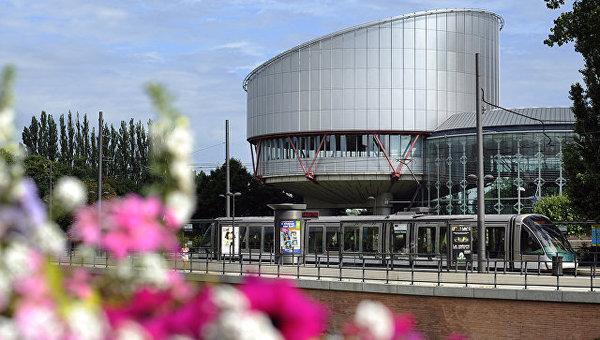 ЕСПЧ не отыскал нарушений вделе Зары Муртазалиевой