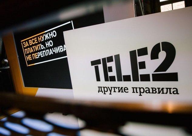 Заграничные сотовые операторы придут в РФ спомощью Tele2