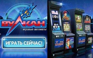 игровой автомат леди удача