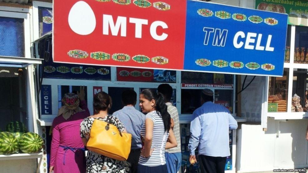МТС приостанавливает работу вТуркменистане