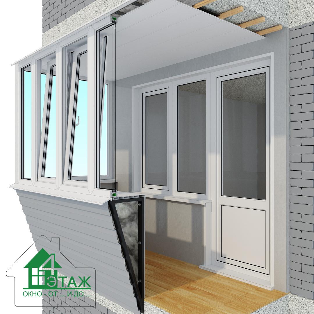 Стоимость выноса балкона. высокоэффективные вариации..