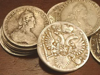Нумизматические монеты это купить книгу альбом для монет