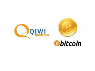Обмен Bitcoin на рубли (QIwi, Яндекс Деньги) Майнинг
