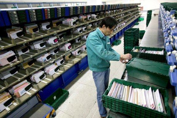 Всфере услуг Китайская народная республика ускорился рост деловой активности