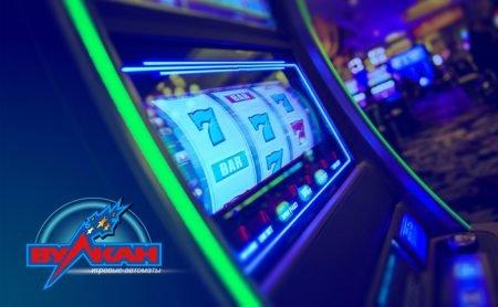 Картинки по запросу фото казино Vulkan