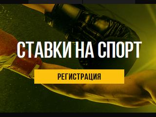 Букмекерская контора пари- матч лучшая букмекерская
