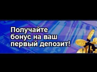 вулкан бонус за регистрацию 500 рублей