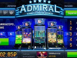Admiral казино