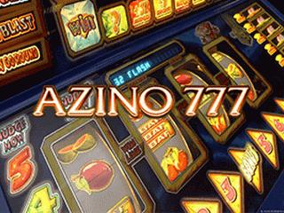 Картинки по запросу Azino