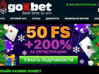 карточные игры на деньги в казино