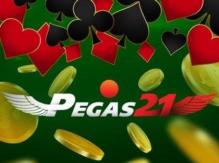 Клуб Пегас 21